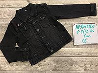 Джинсовая куртка для подростков