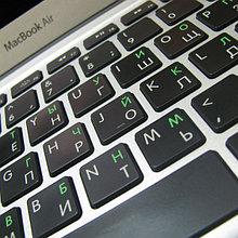 Гравировка на клавиатуре