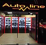 Auto line - возможность идти в ногу со временем