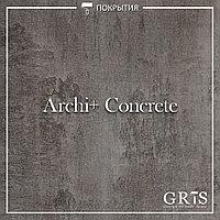 Декоративное покрытие эффект бетона Archi+Concrete (Арки+Конкрете)
