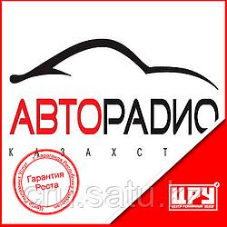 Авто Радио - Казахстан