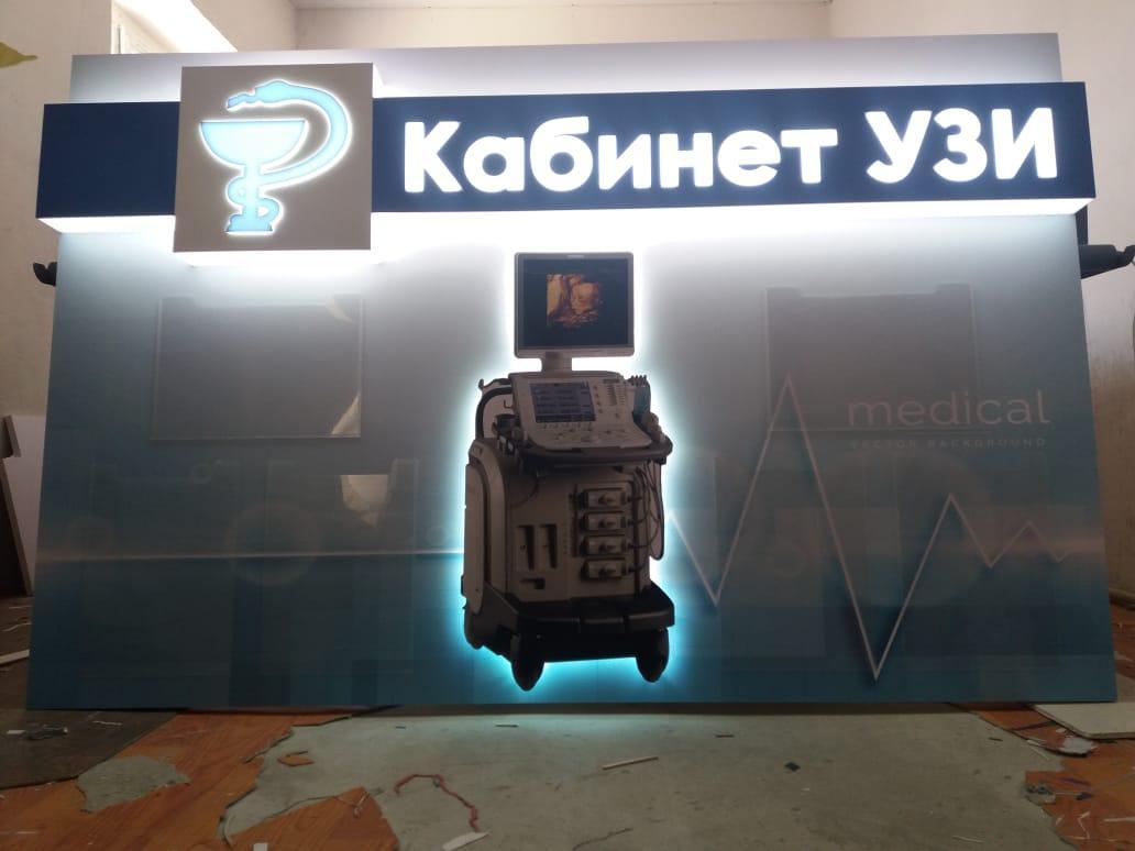 Информационные  световые стенды