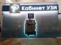 Информационные  световые стенды, фото 1