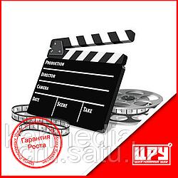 Создание видео-роликов