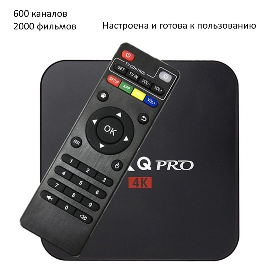 ANDROID TV-Box ОЗУ: 1Г ПЗУ: 8Г 4-ядра