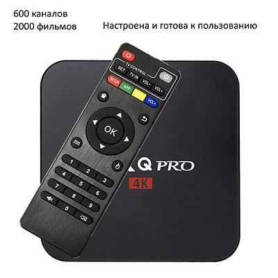 ANDROID TV-Box ОЗУ: 1Г ПЗУ: 8Г 4-ядра