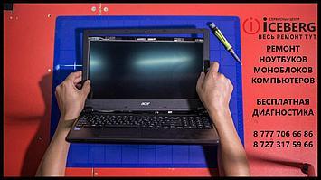 Техническое обслуживание ноутбуков, нетбуков и ультрабуков в Алматы, фото 2
