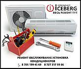 Установка кондиционера в Алматы, фото 3