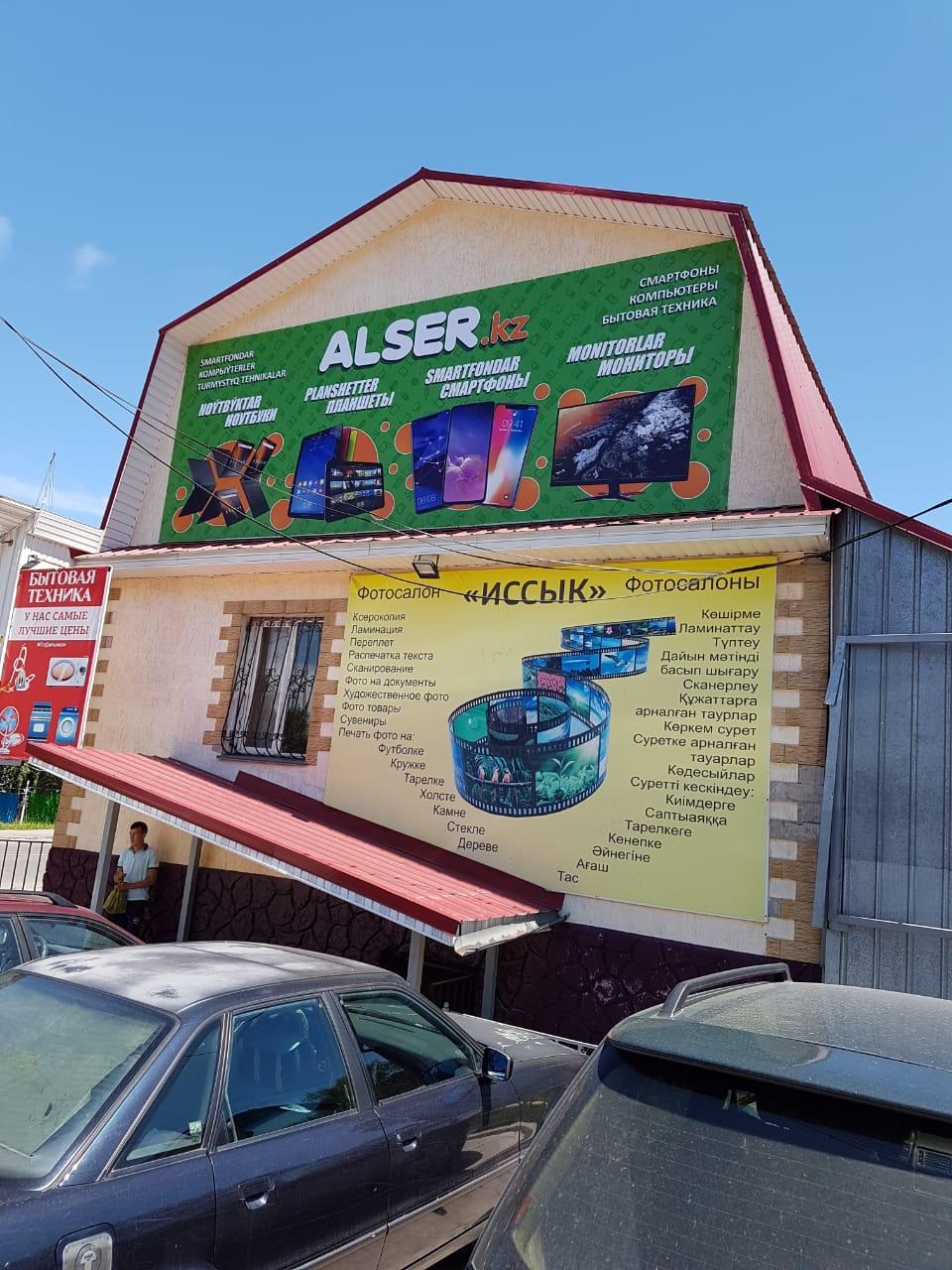 Таблички, вывески на здание, наружная реклама по индивидуальному заказу