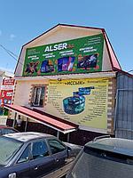 Таблички, вывески на здание, наружная реклама по индивидуальному заказу, фото 1