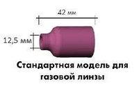 """Газовое сопло """"Стандартная модель"""" 9.5 мм. (размер 6) 42 мм. , фото 1"""