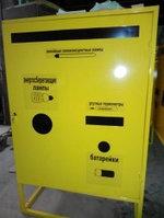 Контейнер для отработанных энергосберегающих ламп,ртутных термометров, линейных люминесцентных ламп КЛБ 3