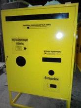 Контейнер для отработанных энергосберегающих ламп,ртутных термометров, линейных люминесцентных ламп