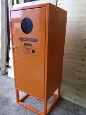 Контейнер для сбора, накопления и хранения отработанных энергосберегающих ламп и ртутных термометров КЛБ - 1