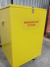 Контейнер для медицинских отходов класса В 550х550х750 2.0