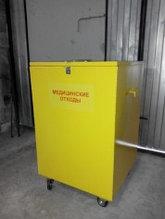 Контейнер для медицинских отходов класса В 400х400х750 толщина стенки - 1.2мм