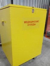 Контейнер для медицинских отходов класса В 750*750*800 толщина стенки - 2 мм