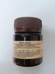 Дезинфицирующее средство Йод-Аэрогель (3 табл)