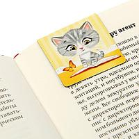 Магнитные закладки для книг «Улыбайся!Умиляйся»
