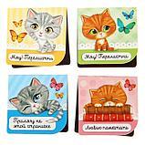 Магнитные закладки для книг «Улыбайся!Умиляйся», фото 4