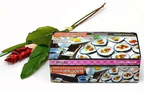 Набор для приготовления суши и роллов «Мидори» BestWin