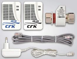 Система автономного контроля загазованности СГК-2-Б-СО-СН4 DN20НД БЫТОВАЯ