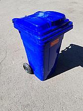 Бак для мусора 100 л . производство Иран .