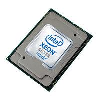 Lenovo Intel Xeon Silver 4208 серверный процессор (4XG7A37936)