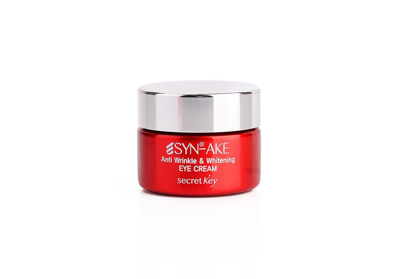 Крем вокруг лаз  Secret Key SYN-AKE Anti Wrinkle & Whitening Eye  Cream 15g.