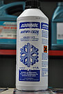 Антифриз ADDINOL ANTIFREEZE, фото 3