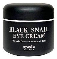 Крем вокруг глаз Eyenlip Black Snail Eye Cream 50 ml.