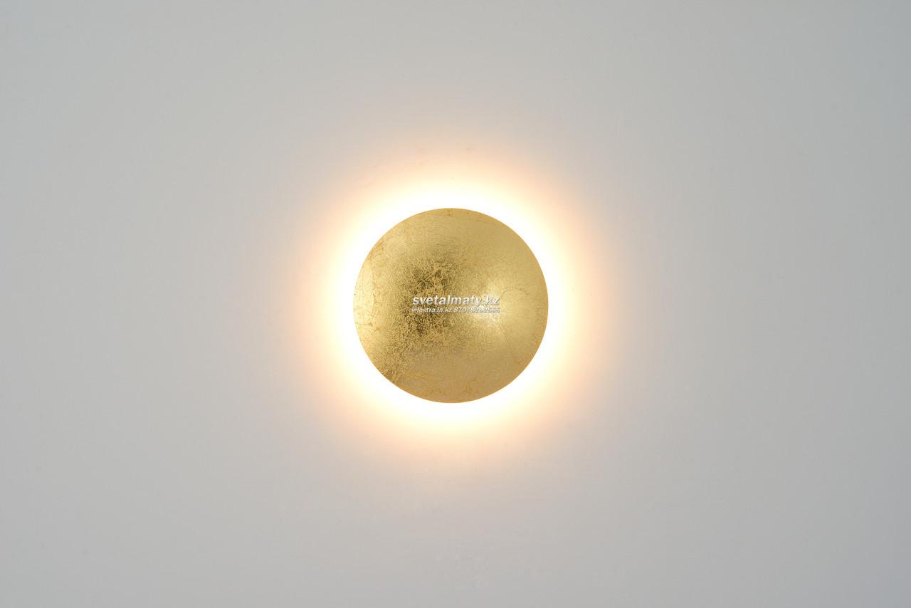 Светодиодный настенный светильник Круглый золотой