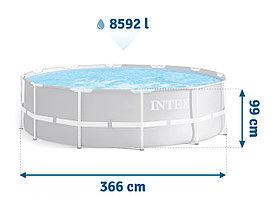 Круглый каркасный бассейн Intex 26716 (366 х 99 см, на 8592 литра ), фото 2