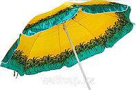 Зонт пальма d 3,0  диаметр. Алматы, фото 1