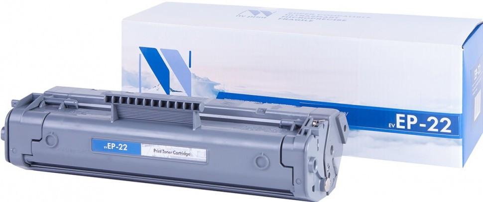 Картридж NVP совместимый Canon NV-EP22 для LBP-800/810/1120 (2500k)
