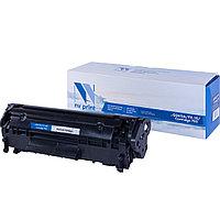 Картридж NVP совместимый Canon NV-FX10 для i-SENSYS FAX-L100/L120/L140/L160/L95/MF4018/MF4120/MF4140/M