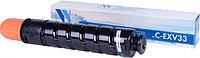 Тонер-туба NVP совместимый Canon NV C-EXV33 для iR2520/iR2520i/iR2525/iR2525i/iR2530/iR2530i (14600k)