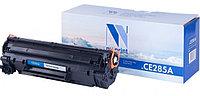 Картридж NVP совместимый HP CE285A для LaserJet Pro P1102/P1102W/M1132/M1212/M1212nf/M1214nfh/M1217n