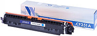 Картридж NVP совместимый HP CF351A Cyan для LaserJet Color Pro M176n/M177fw (1000k)