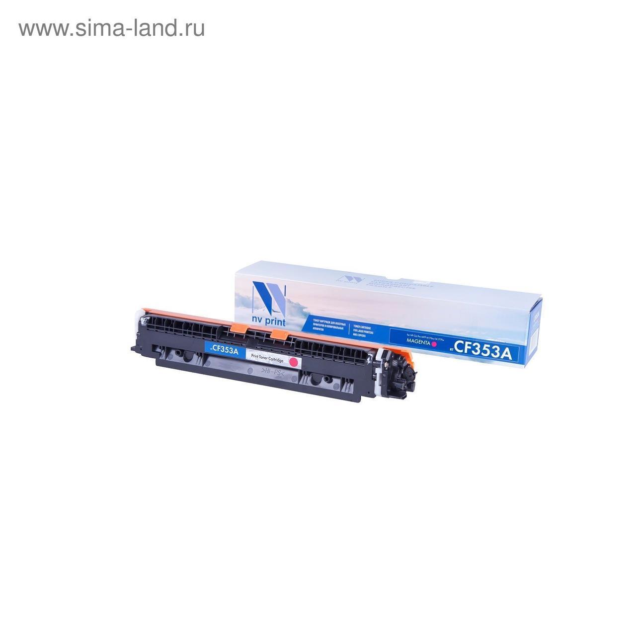Картридж NVP совместимый HP CF353A Magenta для LaserJet Color Pro M176n/M177fw (1000k)