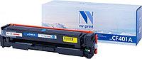 Картридж NVP совместимый HP CF401A Cyan для LaserJet Color Pro M252dw/M252n/M274n/M277dw/M277n (1400