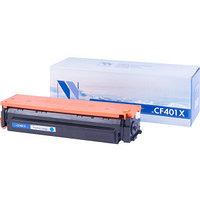 Картридж NVP совместимый HP CF401X Cyan для LaserJet Color Pro M252dw/M252n/M274n/M277dw/M277n (2300