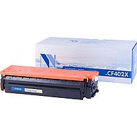 Картридж NVP совместимый HP CF402X Yellow для LaserJet Color Pro M252dw/M252n/M274n/M277dw/M277n (2300k)