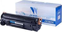 Картридж NVP совместимый NV-CE285X для HP LaserJet Pro P1102/P1102w/M1132/M1212nf/М1217 (2300k)