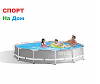 Круглый каркасный бассейн Intex 26710 ( 366 х 76 см, на 6503 литра )