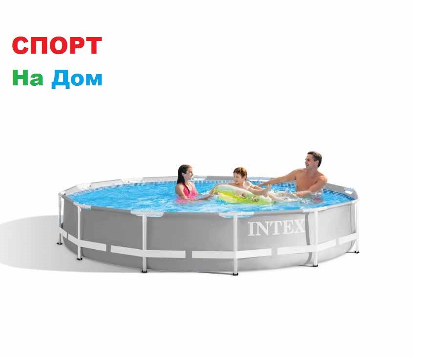 Круглый каркасный бассейн Intex 26712 ( 366 х 76 см, на 6503 литра + фильтр )