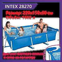 Каркасный бассейн прямоугольный 220х150х60 см, Intex 28270