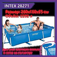 Каркасный бассейн прямоугольный 260x160x65 см, Intex 28271