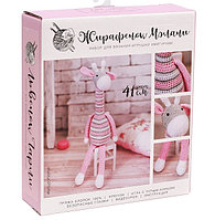 "Набор для вязания игрушки амигуруми ""Жирафенок Мэлани"""
