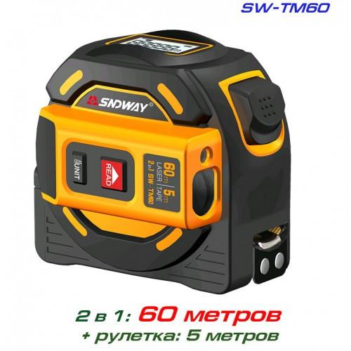 SNDWAY SW-TM60 лазерная линейка до 60 метров, + рулетка 5 м. Электронная рулетка